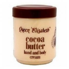 Cocoa Butter Jar 500ml